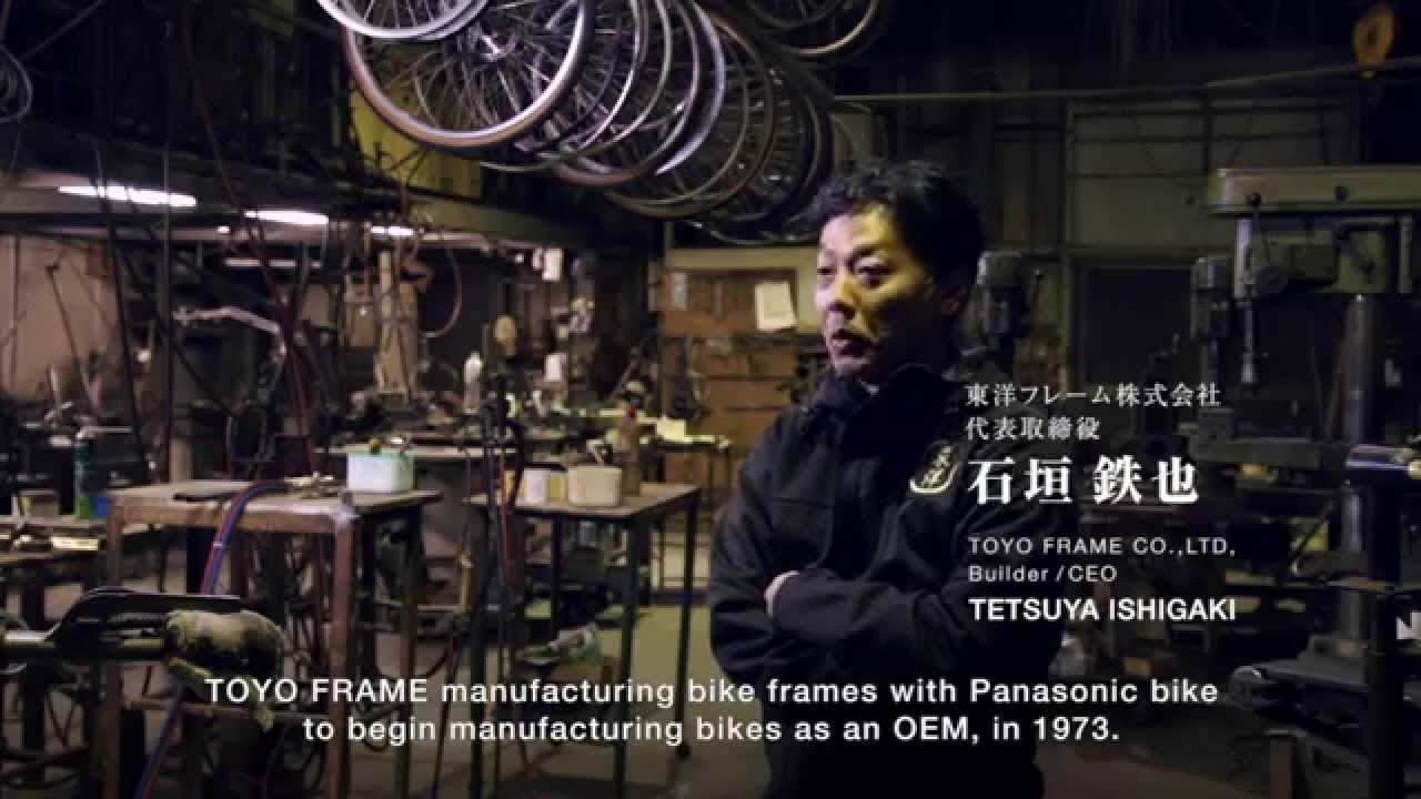 about TOYO FRAME