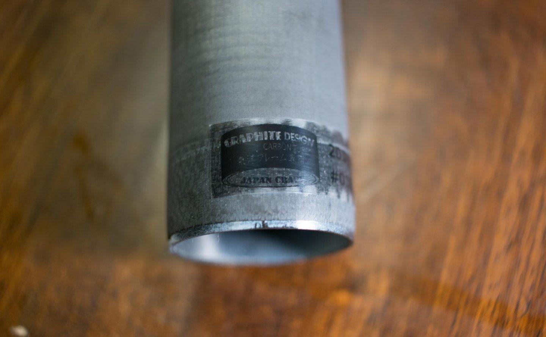 GRAPHITE DESIGN Carbon Tube