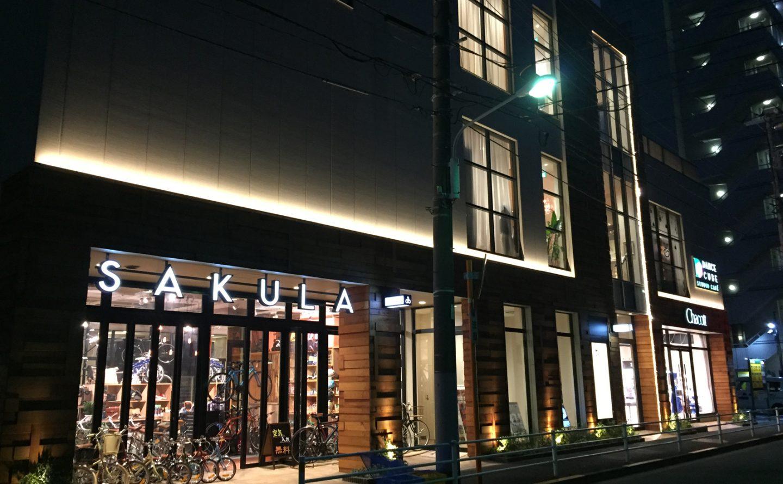 【渋谷ギャラリー】移設のお知らせ